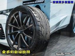 【桃園 小李輪胎】 日東 NITTO NT555 G2 205-40-18 性能胎 全規格 各尺寸 特惠價供應 歡迎詢價