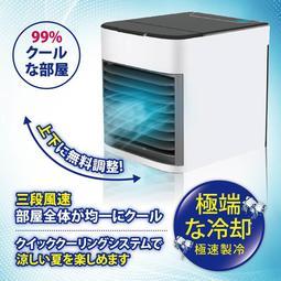 【現貨-免運費!台灣寄出 實拍+用給你看】 冷風機 移動式冷氣 水冷空調扇 空調風扇 水冷扇【BE455】