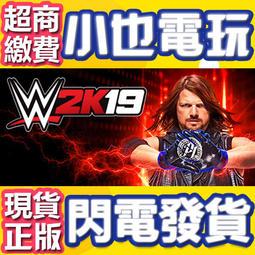 【小也】買送遊戲Steam 美國職業摔角2K19 WWE 2K19 官方正版PC