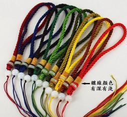 *戀之坊*中國結玻璃珠手把繩 手繩/手把件繩/手腕繩/玩件繩/把玩繩/掛件繩/玉器飾品配件繩/吊飾繩/DIY材料/手工藝