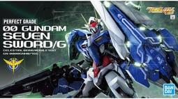 【鋼普拉】全新現貨 BANDAI 鋼彈 PG 1/60 00 GUNDAM SEVEN SWORD/G 七劍能天使鋼彈