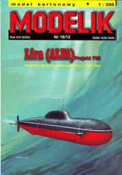 《紙模家》俄國 lira 705 阿爾發Alfa級核子動力攻擊潛艇  1:200  紙模型套件*免運費