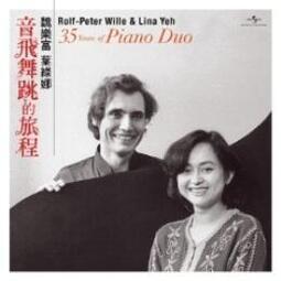 ★C★【古典音樂2CD 】魏樂富 & 葉緣娜     音飛舞跳的旅程 - 雙鋼琴35年