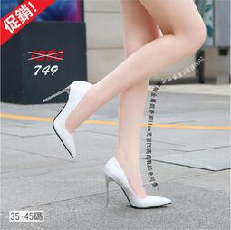EFP大美人-2020促銷*新版超性感女王小尖頭11CM超細金屬跟亮面PU高跟鞋~黑銀紅白裸有大碼35-46(正常版)