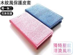 木紋風皮套 OPPO A73 5G A53 手機殼 OPPO A73 5G 皮套 OPPO A53 保護殼