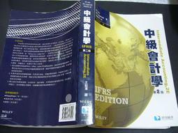 文瑄書坊 中級會計學(第二版)(Kieso IFRS edition 2/e)9789865647292