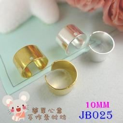 JB025【每對2個10元】10MM潮流簡單款耳骨夾式耳環(二色)☆五金配件DIY材料飾品材料配飾【簡單心意素材坊】