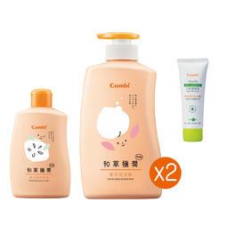 【現貨附發票】Combi 和草極潤 plus 嬰兒泡泡露+保濕乳液+舒敏護臀膏 寶寶專用 台灣製