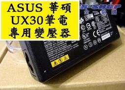 全配送電源線~! ASUS華碩 UX30專用變壓器充電器電源線 19V 2.1A 40W 超長針細長針特殊接頭