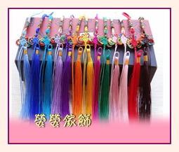 【中國結】《彩線蝴蝶結/套》,縫紉配件,汽車吊飾,復古裝飾,包包配飾,拉鍊把手。隨機出貨滿十送一
