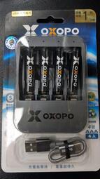 [羊咩咩3C] OXOPO 快充鋰電池4號四入+4埠充電座/另有3號電池可選擇/低自放電