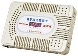 【瑞新數位】【Wonderful I型 電子除溼卡】水玻璃 乾燥劑 除濕盒 防潮盒 除濕劑 吸濕卡 相機 鏡頭 環保 節