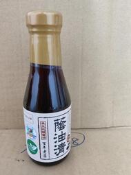 (台北百貨舖) 西螺 有機黑豆蔭油清 (150ml) 黑豆純釀醬油 EA8069
