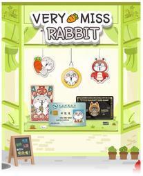 【現貨天天出】好想兔 健保卡悠遊卡 / 造型悠遊卡 要買要快