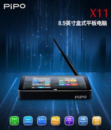 樂pad殺手堂-品鉑 PIPO X11 8.9吋 四核 迷你電腦 32G/2G 雙系統 HDMI 藍牙 WIFI