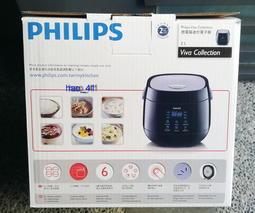 全新  PHILIPS 飛利浦微電腦迷你電子鍋HD3060