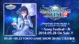 【遊戲本舖2號店】CD代購 夢幻之星Online2 PSO2 角色歌CD Song Festival~IV 9/28