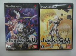 PS2 日版 GAME 2品套組 創世紀傳說GU Vol2 / Vol3(40359830)