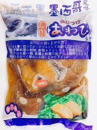 【逸嵐】-墨西哥鮑魚10粒/600g/滿1800免運/鮑魚/墨西哥鮑/墨西哥/鮑魚10粒/鮑魚湯/珍味/冷凍食品/海鮮