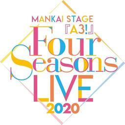 毛毛小舖--AMAZON限定版 DVD MANKAI STAGE『A3!』Four Seasons LIVE 2020