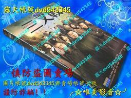 陸劇現貨《三叉戟》陳建斌/董勇/郝平(全新盒裝D9版5DVD)☆唯美影音☆2020