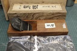 (日鉋倉庫)(倉33) 祕傳入道 田中邦彥 男魂 特級鉋 71mm 日本特級刀 木工鉋刀 刨刀