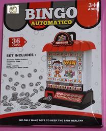 現貨 36小時內出貨 電動賓果機 搖獎機 益智賓果機 開獎機 Bingo 彩票機 抽獎機 水果機 盒裝 1118A