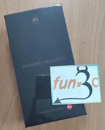 ※瘋3C※Mate30Pro4G《代購8G+128G》大陸版-華為 HUAWEI Mate 30 Pro 雙卡