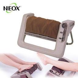 【附發票】台生NEOX尼爾氏手提式滾輪按摩機TS-900 ( 送乙組專用更換布套)
