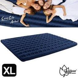 大里RV城市【CampLife】《送電動幫浦》美麗人生充氣床墊 XL號(290x200cm)獨立筒睡墊 24134