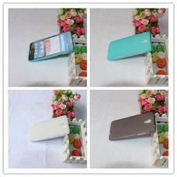(送手機支架跟防塵塞) 富可視 InFocus M550 3D 清水套 布丁套 手機套