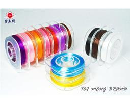 台孟牌 彈絲線 14色 0.68mm (扁絲線、橡筋線、佛珠線、飾品線、串珠、彈性、DIY、手工藝、材料、勞作、手工藝)