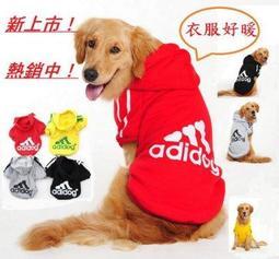 【葉子小舖】adidog狗衣服(中型犬)/貓衣服/寵物衣服/保暖款/運動風/小型犬/中型犬/大型犬/單身狗