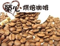 【榮心咖啡】瑰夏村 伊魯森林 藝妓 日曬 綠標 001批號 每磅 850元 精品咖啡豆