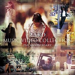 代購 DVD ZARD MUSIC VIDEO COLLECTION~25th ANNIVERSARY 豪華盤
