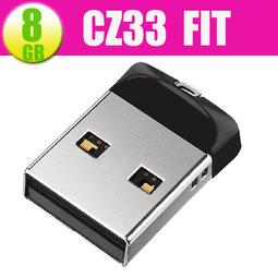 SanDisk 8GB CZ33 8G Cruzer Fit【SDCZ33-008G】SDCZ33 USB2.0 隨身碟
