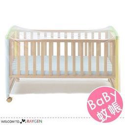 八號倉庫 【1Y054M652】夏季新生兒防蚊蟲蚊罩 嬰兒床蚊帳