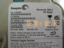 【登豐e倉庫】 Seagate ST3120814A 120G IDE 硬碟