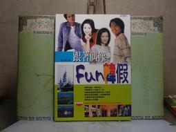 活水書房-二手書-觀光旅遊-跟者偶像Fun韓假-大都會-T1-900653