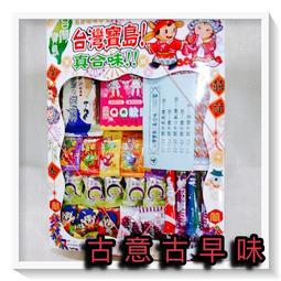 古意古早味 糖果盒當-160當-2抽抽樂 (一盒裝/圖樣隨機) 懷舊零食 抽組 抽簽 盒當組