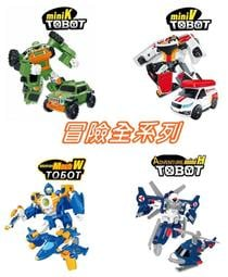 【現貨單隻優惠價】TOBOT機器戰士 一代變形機器人冒險H 冒險K 冒險V 冒險W