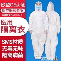 【可開發票】一次性防護服隔離衣連體全身醫護人員防病毒醫院防疫衣服※優品百貨※