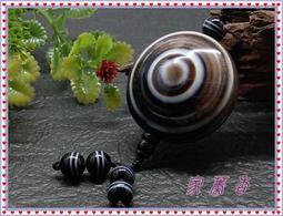 【家蓁香二館】精選 天然西藏老礦九頁岩玉髓瑪瑙 天眼石 原礦羊眼板珠天珠 項鏈 (H-1-5)