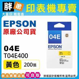 OEM Epson Fan 06025SS-13R-WUE