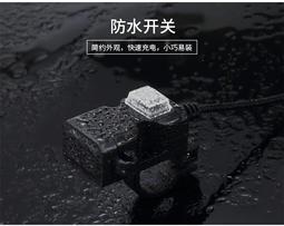 免鑽孔機車USB充電器,電動車,摩托車12v-24v充電手機多功能防水帶開關容易安裝,自行Diy