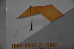 新款 MSR Thru-Hiker 70 、100 Wing 輕量天幕帳、外帳(附營釘、營繩、460克、570克)