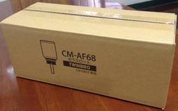 日本Twinbird 虹吸壺/上壺CM-AF68/CM-D853及CM-D854虹吸式咖啡壺專用(日本原裝平行輸入)