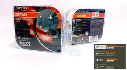 OSRAM(保固3個月送T10)歐司朗雷射星鑽 第四代NIGHT BREAKER LASER+150% H7 H4