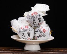普洱茶生茶 [彩程] 2018 彩程 大賢 800年樹齡 手工沱茶 8-9克 龍珠