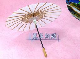 麗王(龍山民俗藝品童玩)-台灣製造 在地純手工精品生產 8寸半徑11cm綿紙彩繪空白紙傘 DIY彩繪紙傘